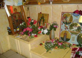 Η βιοτή του Αγίου Νικολάου του εν Βουναίνοις