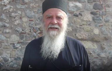 π. Ηλίας  Βολονάκης – Το φως το ακοίμητο του Αγίου Τίτου
