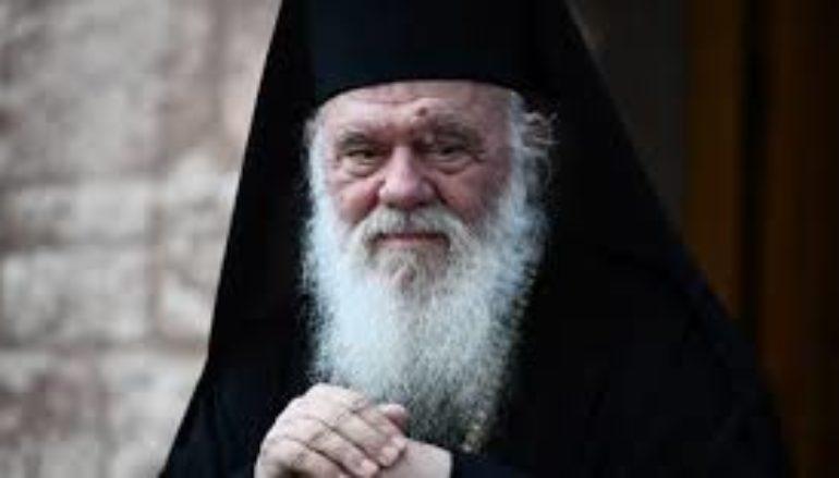Δηλώσεις Αρχιεπισκόπου στο Ρ/Σ της Εκκλησίας για το νέο Κέντρο Γεροντολογίας