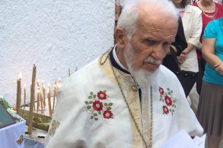 Εκοιμήθη ο Πρωτοπρ. Κωνσταντίνος Παπαγεωργίου της Ι. Μ. Χαλκίδος