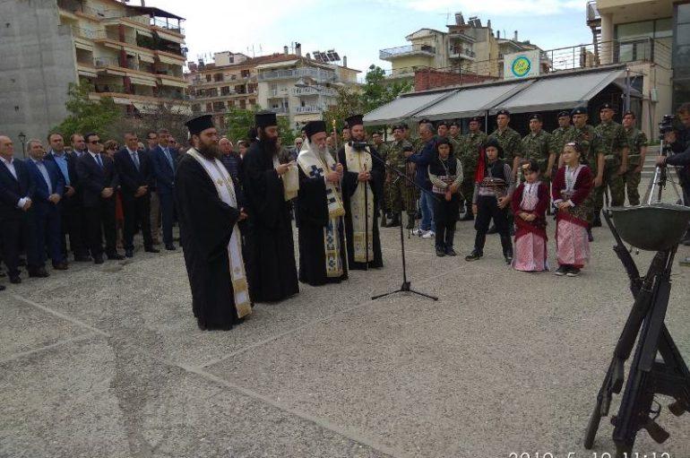 Ημέρα μνήμης Γενοκτονίας του Ποντιακού Ελληνισμού στα Γρεβενά