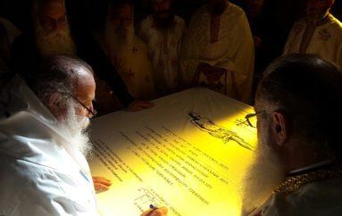 Εγκαίνια Ιερού Ναού Αγίου Νικολάου στην Άνοιξη Γρεβενών