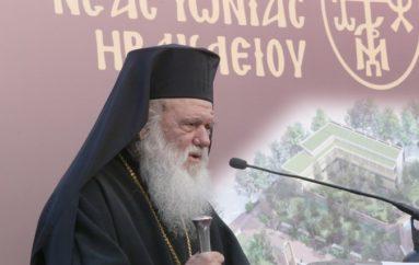 """Αρχιεπίσκοπος: """"Να πορευόμαστε με πνεύμα συνεργασίας"""""""