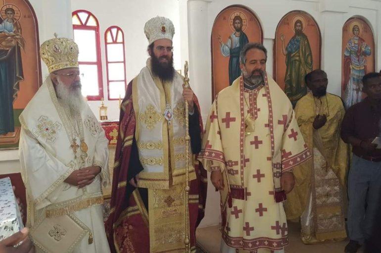 Ενθρονίστηκε ο Επίσκοπος Τολιάρας και Νοτίου Μαδαγασκάρης Πρόδρομος