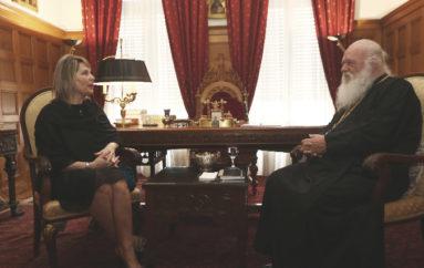 Συνάντηση Αρχιεπισκόπου με Yφ. Προστασίας του Πολίτη