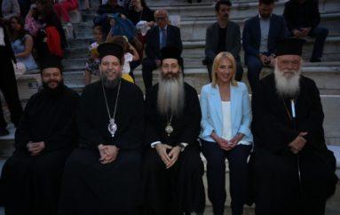 """Αρχιεπίσκοπος: """"Καθήκον μας να θυμόμαστε  αυτούς τους ανθρώπους"""""""