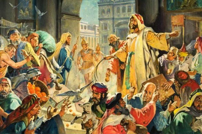 Γιατί ο Χριστός έδιωξε με βία, όσους είχαν κάνει την οικία του Πατέρα του οίκο εμπορίου;