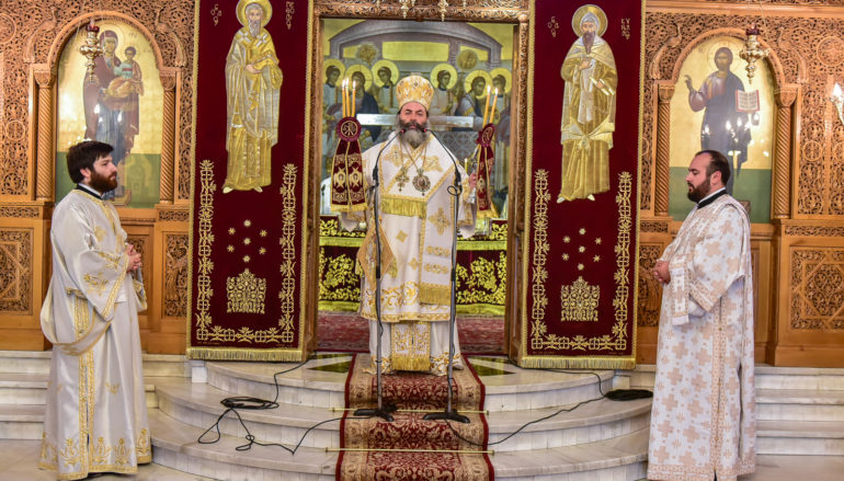 Η εορτή των Αγίων Κυρίλλου και Μεθοδίου στη Θεσσαλονίκη
