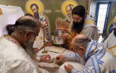 Εγκαίνια στο Ησυχαστήριο Ευαγγελισμού της Θεοτόκου Παραβόλας