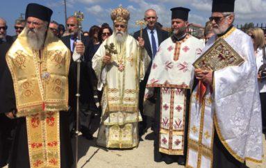 Τρίτη του Πάσχα στην Παναγία Καθολική της Γαστούνης