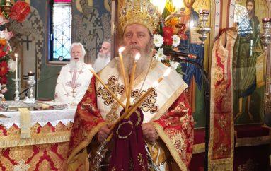 Ο Επίσκοπος Κερνίτσης στον Ι. Ναό Αγίας Ειρήνης Πατρών