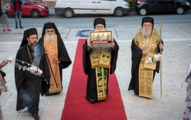 Ο Βόλος υποδέχθηκε την χείρα του Αγίου Διονυσίου από την Ζάκυνθο