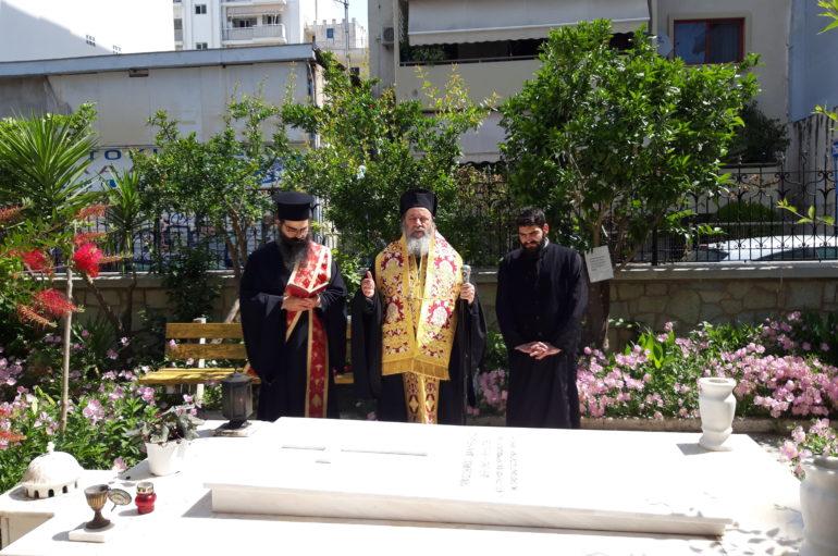 Τρισάγιο στον μακαριστό Μητροπολίτη Πατρών Νικόδημο από τον Επίσκοπο Κερνίτσης