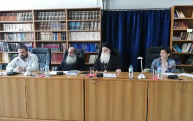 Ολοκληρώθηκαν οι Ιερατικές Συνάξεις στην Ι. Μ. Δημητριάδος