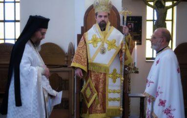 """Μελιτηνής Μάξιμος: """"Η Μητέρα Εκκλησία αγκαλιάζει πάντα τα έθνη"""""""