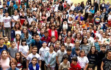Αφιερωμένη στους Παιδομάρτυρες της Συρίας η γιορτή των Κατηχητικών της Ι. Μ. Δημητριάδος