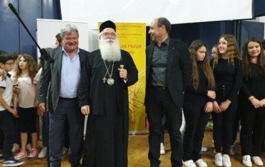 Οι Διευθύνσεις Εκπαίδευσης Μαγνησίας τίμησαν τον Μητροπολίτη Ιγνάτιο
