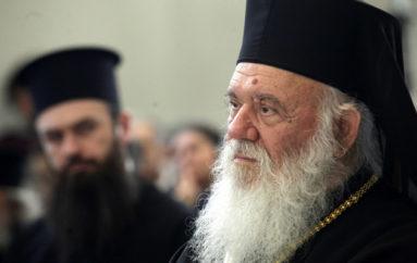 Συνάντηση του Αρχιεπισκόπου Ιερωνύμου με μαθητές
