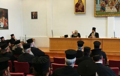 Ο Επίσκοπος Θεσπιών ομιλητής στην Ιερατική Σύναξη της Ι. Μ. Εδέσσης