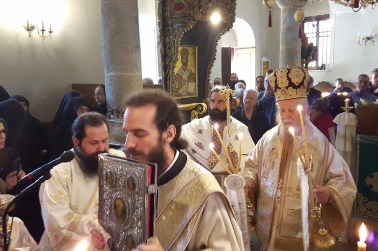 Κυριακή των Μυροφόρων στην Ιερά Μητρόπολη Καρυστίας