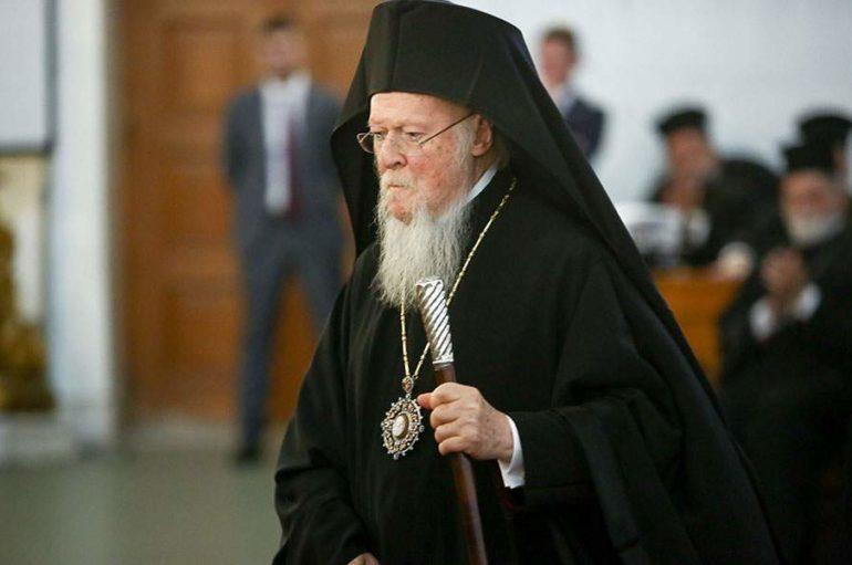 Επίσημη επίσκεψη του Οικουμενικού Πατριάρχη στην Ελλάδα