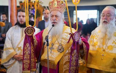 Εορτή των Αγίων Ραφαήλ, Νικολάου και Ειρήνης στην Ι. Μ. Βεροίας