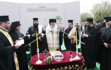 Ο Αρχιεπίσκοπος στα εγκαίνια Πολυχώρου Ανακύκλωσης στα Ιωάννινα