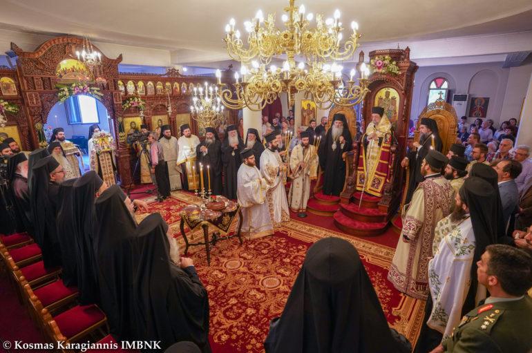 Πολυαρχιερατικός Εσπερινός για τον Άγιο Λουκά στην Ι. Μονή Δοβρά