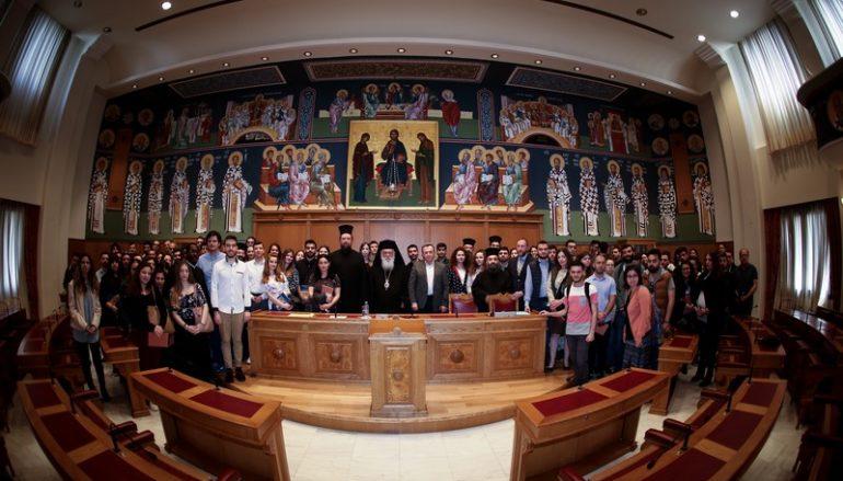 Φοιτητές της Θεολογικής Σχολής στην Ι. Σύνοδο της Εκκλησίας της Ελλάδος
