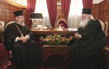 Συνάντηση Αρχιεπισκόπου Αθηνών με τον Αρχιεπίσκοπο Κύπρου
