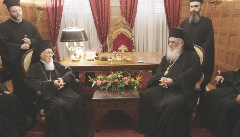 Ο Οικουμενικός Πατριάρχης στον Αρχιεπίσκοπο Ιερώνυμο