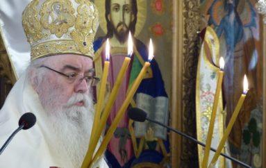 Ο εορτασμός των Νεοφανών Αγίων στην Καστοριά