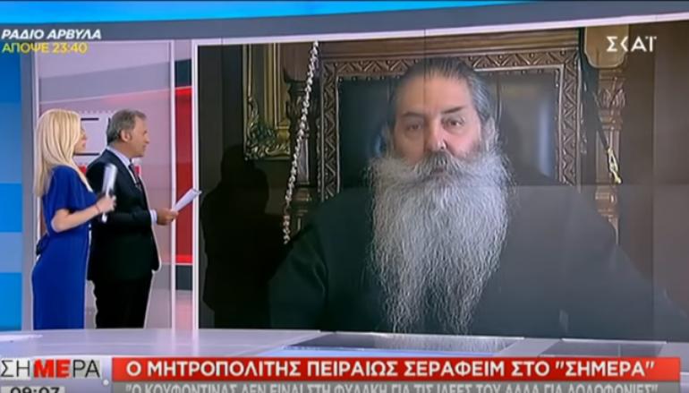 """Πειραιώς: """"Ο Κουφοντίνας βρίσκεται στη φυλακή για τις δολοφονίες που διέπραξε"""""""