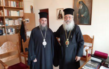 Ο νέος Επίσκοπος Ολβίας στον Μητροπολίτη Φθιώτιδος