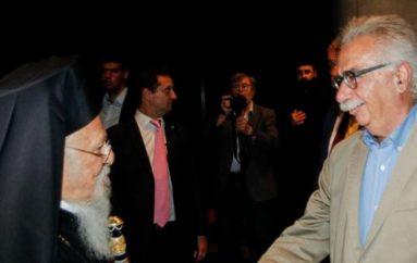Συνάντηση του Οικ. Πατριάρχη με τον Υπουργό Παιδείας