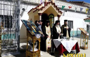 Θυρανοίξια Περεκκλησίου στο Σωφρονιστικό Κατάστημα Τρίπολης