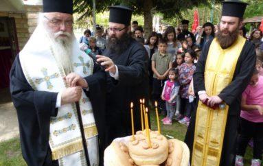Εορτή λήξης Κατηχητικών της Ιεράς Μητροπόλεως Καστορίας
