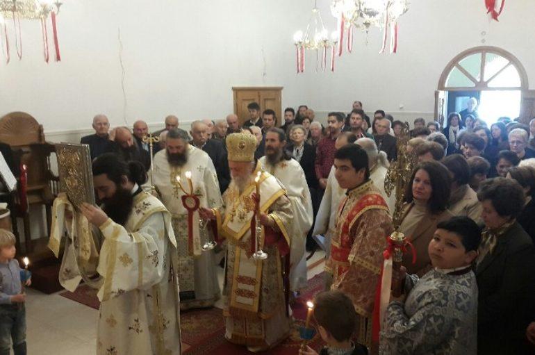 Η εορτή του Αγίου Χριστοφόρου στην Ι. Μ. Γρεβενών