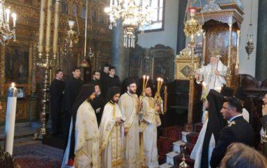 Εορτή των Αγίων Πατριαρχών Κωνσταντινουπόλεως στο Φανάρι