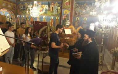 Ιερά Παράκληση για τους εξεταζομένους στην Καρδίτσα
