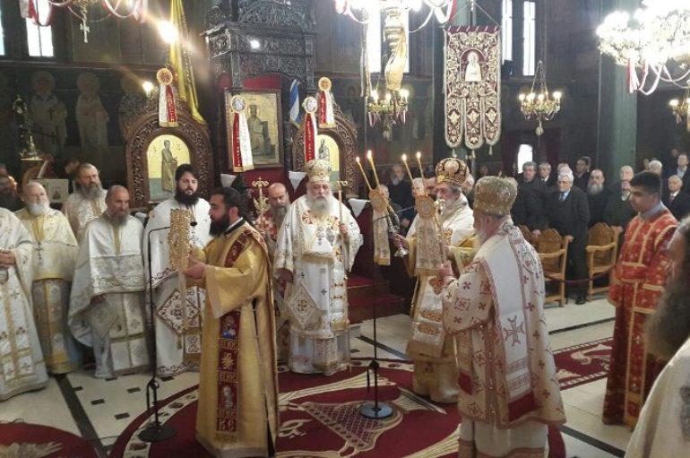 Τα Γρεβενά εόρτασαν τον Πολιούχο τους Άγιο Αχίλλιο