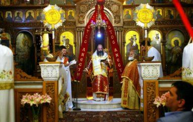 Ο Επίσκοπος Κεγχρεών στον Ι. Ναό Γενεσίου της Θεοτόκου Λουτρακίου