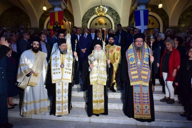 Πολυαρχιερατικός Εσπερινός για τον Άγιο Αχίλλιο στη Λάρισα