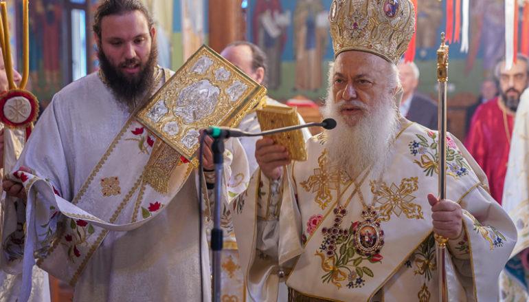 Η εορτή των Αγ. Μαρτύρων Αγάπης, Ειρήνης και Χιονίας στο Αρκοχώρι Ναούσης