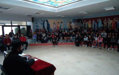 Ομιλία του Μητροπολίτη Μαρωνείας σε Γυμνάσιο της Κομοτηνής