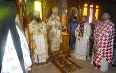Πανηγύρισε η Ι. Μονή Οσίου Παταπίου Λουτρακίου