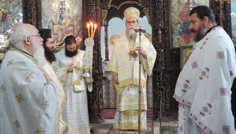 Μνήμη των Αγίων Θεοχάρους και Αποστόλου στην Άρτα