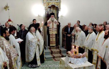 Εσπερινός του Ευαγγελιστού Ιωάννου του Θεολόγου στην Ι. Μ. Άρτης