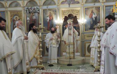 Η εορτή του Αγίου Ιωάννου του Θεολόγου στην Ι. Μ. Άρτης