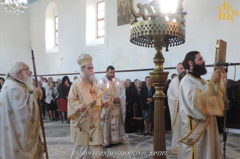 Πανηγύρισε ο Ναός των Αγίων Κωνσταντίνου και Ελένης στην Άρτα